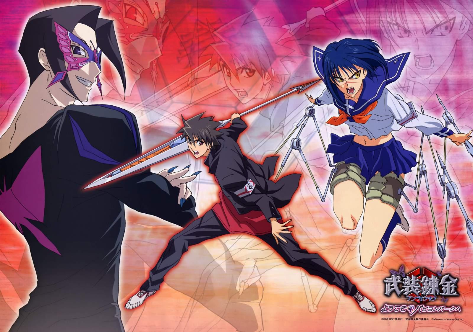 [7 Animes Indispensáveis] - Shounen Jump E9f0w821